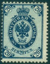 FINLAND #67 20p blue, chalky paper, og, LH Scott $57.50
