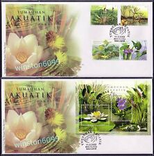 2002 Malaysia Aquatic Plants 4v Stamps FDC + MS FDC (Kuala Lumpur Cancellation)