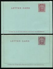 SOUTHERN RHODESIA 1924 ADMIRAL POSTAL STATIONERY LETTER CARD