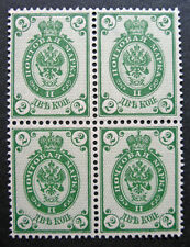 Russia 1902 56 MH/MNH OG Russian Imperial Empire Coat of Arms Block $160.00!!