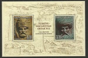 TURKEY 2016 TURKEY - HUNGARY JOINT ISSUE SOUVENIR SHEET OF 2 STAMPS IN MINT MNH