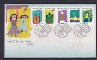COCOS Islands 1998 CHILDREN's ART Strip set of 5 on FDC  -
