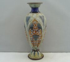 ROYAL DOULTON LAMBETH ART POTTERY FRANK BUTLER VASE ART NOUVEAU 1904