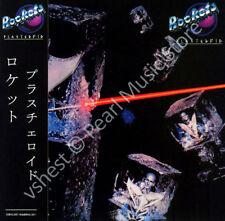 ROCKETS PLASTEROID CD MINI LP OBI + bonus tracks French space album rock new