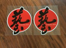 2x J's Racing Sticker Decal 藝 Rising Sun Racing Team Vinyl Sticker Civic S2000