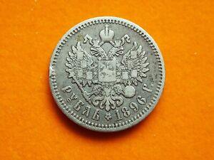 RUSSIAN EMPIRE 1 RUBLE ROUBLE 1896 (АГ) CZAR NICHOLAS II SILVER 900 COIN !!