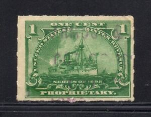 Scott # RB24, Used, F, 1¢ Battleship, Armour & Co., Chicago, IL, Foods, Drugs