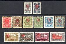 1921 Austria set/10+2 Locals from Tirol (Mi. Type II) MNH w/paper varieties