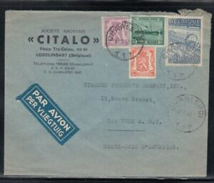 BELGIUM Commercial Cover Charleroi to New York City 19-6-1948 Cancel