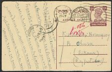 India 1949 Pre-paid Postcard from Calcutta to Churu 1/2a