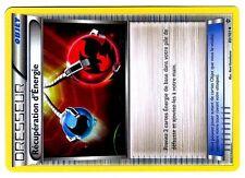 POKEMON (NOIR & BLANC) EXPLOSION PLASMA UNCO N°  80/101 RECUPERATION D' ENERGIE