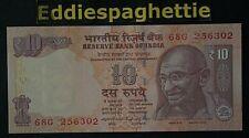 India 10 Rupees 2014 Letter S UNC P-102u