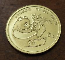 China 1984  Gold 1/20 oz Panda 5 Yuan UNC