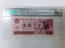 China 1Yuan  Banknote 1980 UNC PMG66