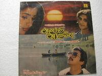 Aanandha Aarathanai Manoj-Gyan Tamil  LP Record Bollywood  India-1289