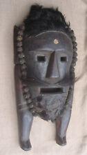 Antique Very Old Handmade Nepali Saman Protector Mask, Nepal