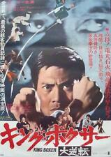 FIVE FINGERS OF DEATH Japanese B2 movie poster 72 SHAW BROS KUNG FU MARTIAL ART
