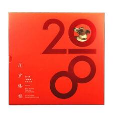CHINA 2018 -1 ALBUM 狗年 册 Full + Mini  + FDC + Booklet New Year of Dog Stamp