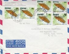 1979 Zaire #869(6) on front only cover, Bukavu to Us;fish topical *d