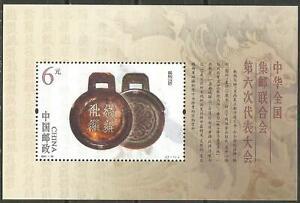 CHINA PRC Scott# 3603 ** MNH 2007