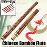 Chinese Bamboo Flute Professional Dizi Musical Instruments C/D/E/F/G Key w/Bag