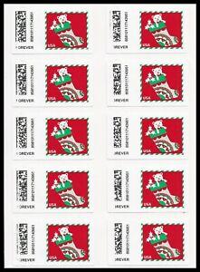 US CVP110 Holiday Delights Stocking Kiosk ATM forever sheet (10 stamps) MNH 2020