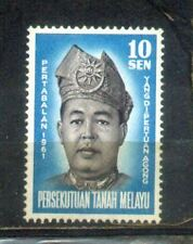 Malaysia Malaya 1961 Installation of  Agong MH