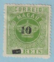 MACAO 23  MINT NO GUM AS ISSUED - NO FAULTS EXTRA FINE!