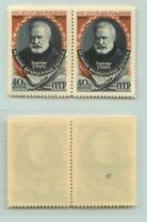 Russia USSR, 1952 SC 1629, Z 1596 MNH, pairs. e2918