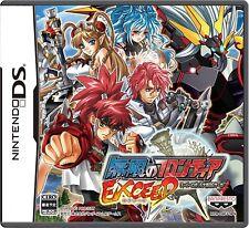 Nintendo DS Mugen no Frontier EXCEED: Super Robot Taisen OG Saga Japan NDS F/S