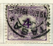 Used Single Uruguayan Stamps