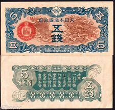 China/Japan Occupation /Invasion Proof 1939 WWII , 5 Sen , Military Note VF