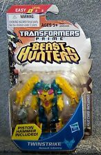 TRANSFORMERS PRIME BEAST HUNTERS TWINSTRIKE ASSAULT INFANTRY SET