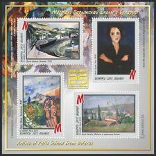 Stamp sheet of BELARUS 2015 - Artists of Paris School from Belarus