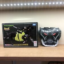 GENUINE Transformers Takara Masterpiece MP-34s MP34s Shadow Panther Beast Wars