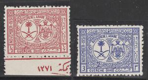 "Saudi Arabia Stamps Set Cat No 185-186a Mint ""Boyaume"" Error"