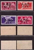 Italy Trieste AMG-FTT, 1947 overprinted Express set nh mint      -AU17