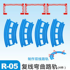 JAPAN TAKARA TOMY THOMAS TRAIN RAIL PARTS- R-05 DOUBLE CURVE RAIL