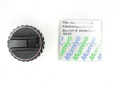 #2 Mamiya M645 Film Advance Knob w/ Box