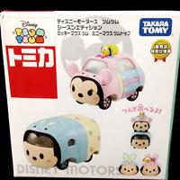 Takara Tomy Tomica TSUM TSUM Disney Motors Easter Mickey & Minnie set Japan F/S