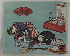 Music,beauty Japanese original woodblock print , shunga,