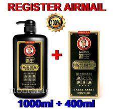 BAWANG Hair Blackening & Strengthening Shampoo Chinese Herbal wash 1 liter+400ml