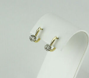 Two Tone 14k Gold and Diamond Buttercup Setting Lever Back Earrings