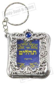 Hebrew JewishTEHILLIM Psalms KeyRing Chain Israel Torah Charm Holy Judaica Gift
