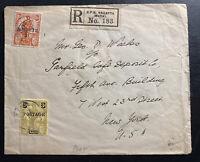 1926 Valletta Malta Registered Cover To New York USA