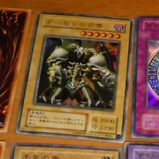 YU-GI-OH JAPANESE ULTRA RARE CARD L3-01 Summoned Skull JAPAN ** P5