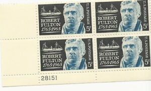 U.S. Plate Block Robert Fulton- 1965 Commemorative Stamps