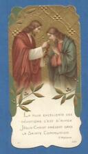 IMAGE PIEUSE HOLY CARD SAINT JEAN SAINTE COMMUNION GAUFREE RELIEF