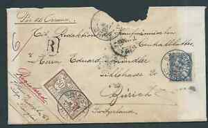 FRANCE POST OFFICES IN CHINA 1905 REGISTERED TO SWITZERLAND INTERESTING!