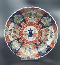ANCIENNE ASSIETTE IMARI JAPON PORCELAINE CHINESE JAPONISM PORCELAIN PLATE 3